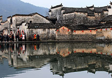 Huangshan Ancient Town Three Days Tour