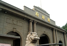 Nanjing Highlights One Day Tour