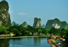 3 Days Classic Guilin Tour