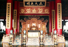 3 Days Badaling Great Wall Beijing City Private Tour