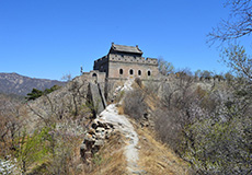 Seven day Great Wall Hiking fro