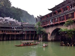 Zhangjiajie and Fenghuang Four-