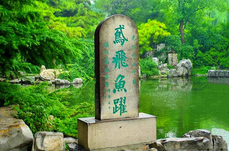 Confucius Culture Exploration in Shandong Province