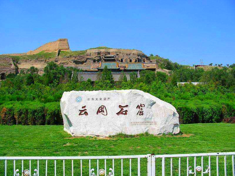 Shanxi Tour of Datong and Pingy