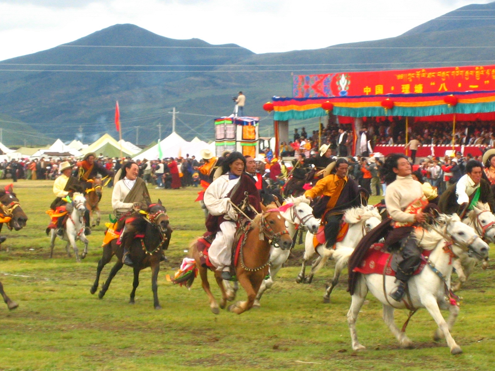 Litang Horse Riding Race Festiv