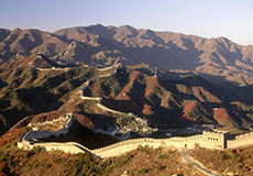1 Day Forbidden City Badaling Great Wall Private Tour
