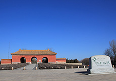 1 Day Badaling Great Wall Ming Tombs Bus Tour