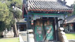 Confucianism Learning Tour